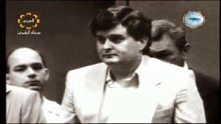 التحقيق في جرائم القتل ; قناة العربي